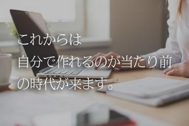 lesson_cam