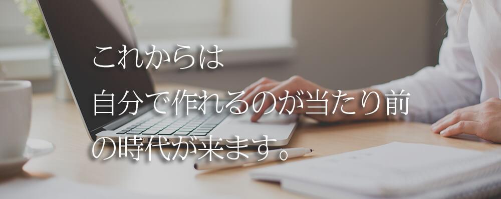lesson_cam_page