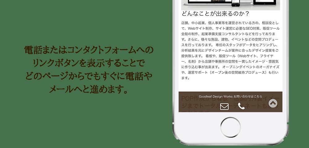 mobile_btn