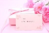 母の日の花でカーネーションの花言葉と「感謝」の意味の花は!?