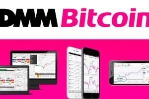 DMM Bitcon