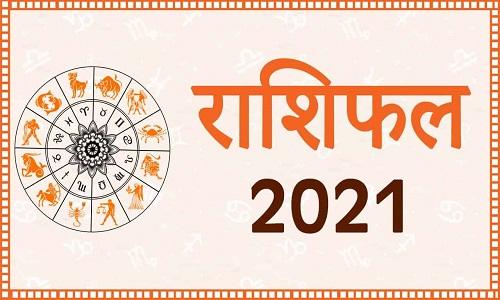 rashifal-2021-22