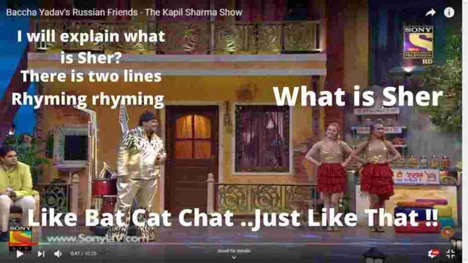 Best of Baccha Yadav Ke Jokes Ka Pitaara Image 5