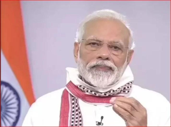Desh Ke Naam Sandesh by PM Narendra Modi ji on 14 April 2020 regarding extension of Lockdown ,few measures and precautions to be taken care duing this Covid19 lockdown.
