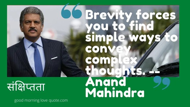 Best Motivational and Inspirational Anand Mahindra Quotes Image 3