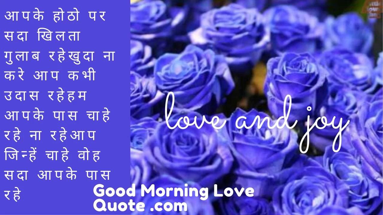 Good Morning Love Image 8