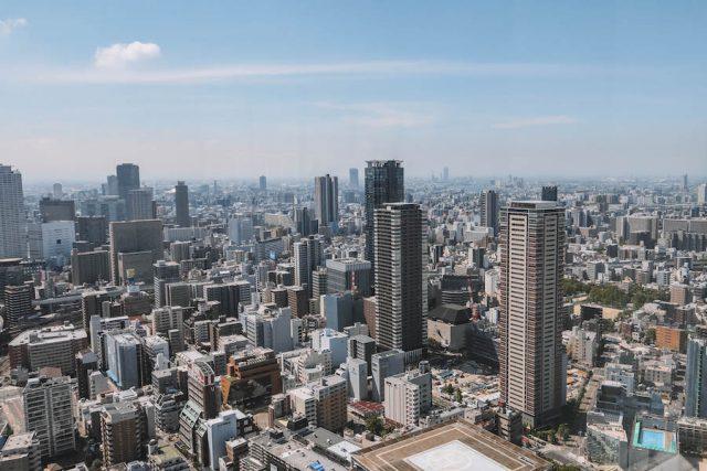 Bekijk G Tower Osaka