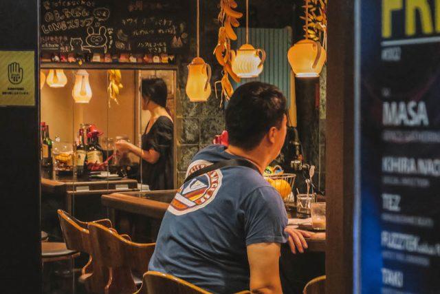 Bar Osaka