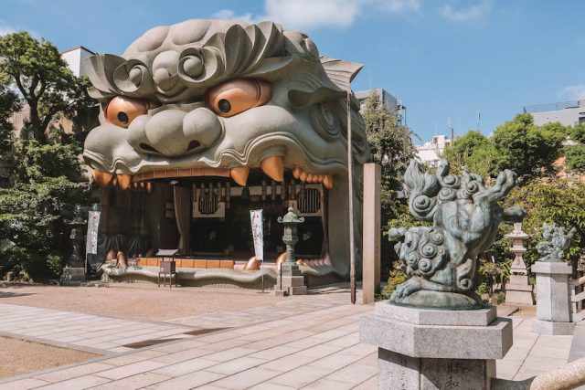 Namba Shrine Osaka