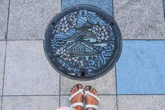 Osaka grond