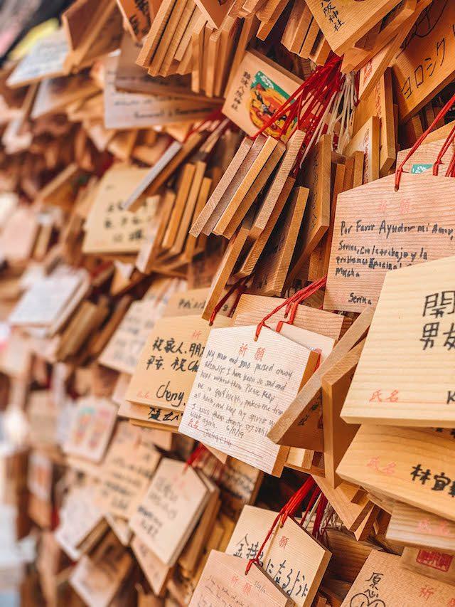 Osaka Nama Shrine wensen
