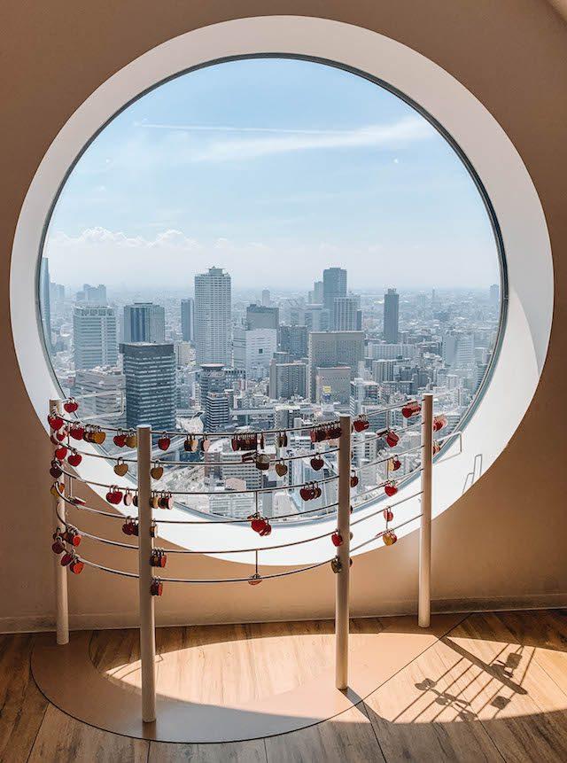 Osaka Attracties G Tower binnen