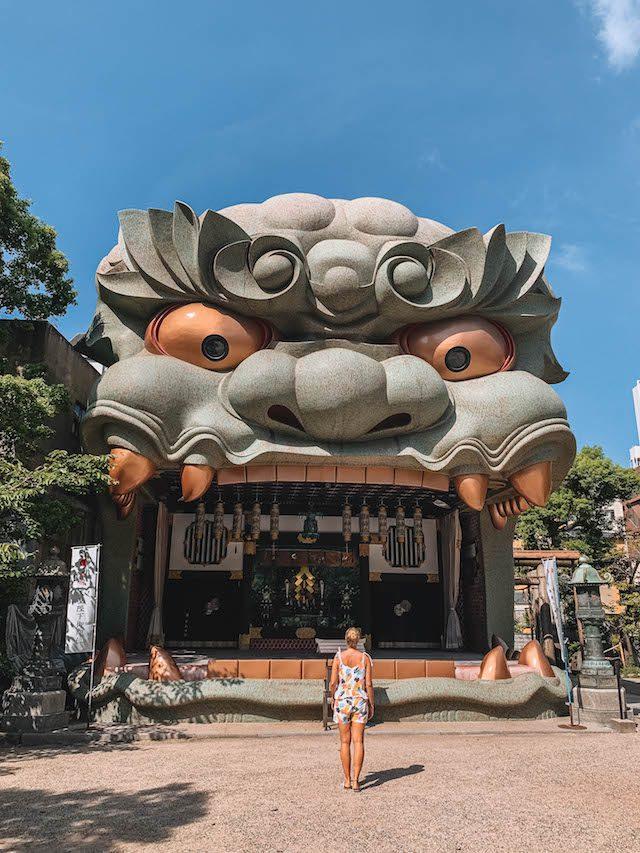 Osaka Sightseeing Namba Shrine