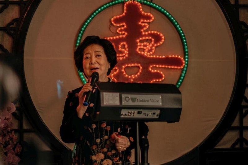 《孤味》淑芳阿姨壽宴上唱歌