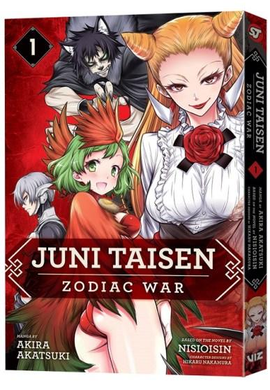 JuniTaisen-Manga-GN01-3D