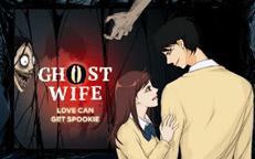 Webtoon Has Scary Stories for your Halloween | Good Nerd, Bad Nerd