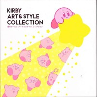 JapaneseCover-Kirby_ArtAndStyle