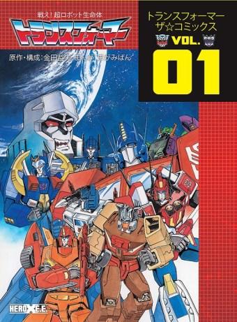 JapaneseCover-TransformersManga