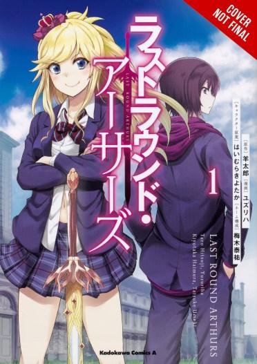 Last Round Arthurs #1 manga