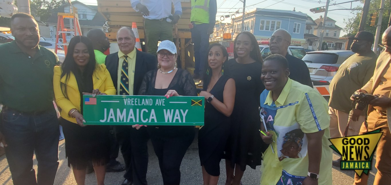 Jamaica Way