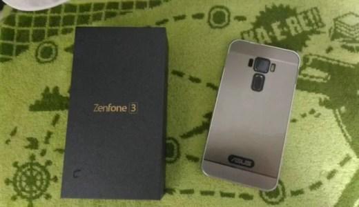 ASUS ZenFone3用MaxKu製アルミバンパーレビュー【アルミバンパーの弱点】