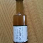 茅乃舎(かさのや)の調味料