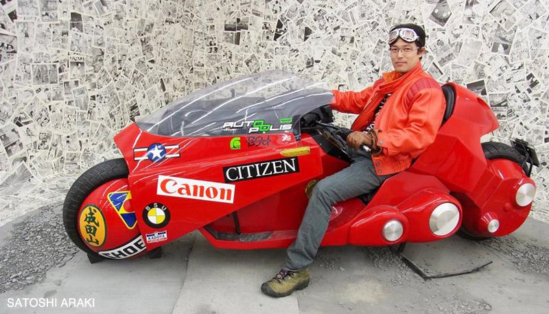 The Amazing Miniature World Of Satoshi Araki