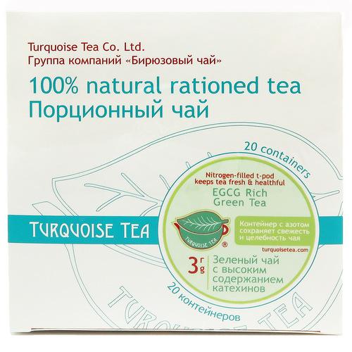 Порционный зелёный чай с высоким содержанием катехинов