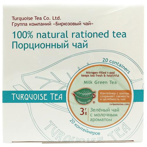 Порционный зелёный чай с молочным ароматом