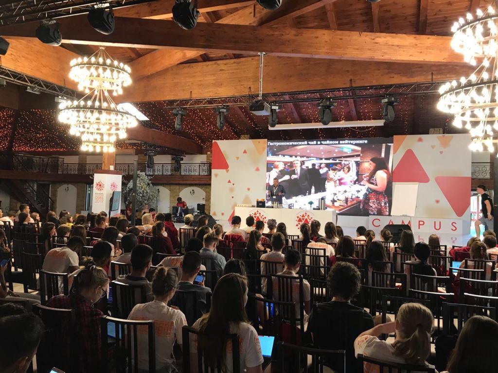Инновации и тренды! Мастер-класс Сергея Владимировича Хорольского в Татарстане