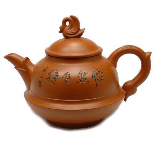 Глиняный чайник с фигуркой лебедя на крышке (300 мл)