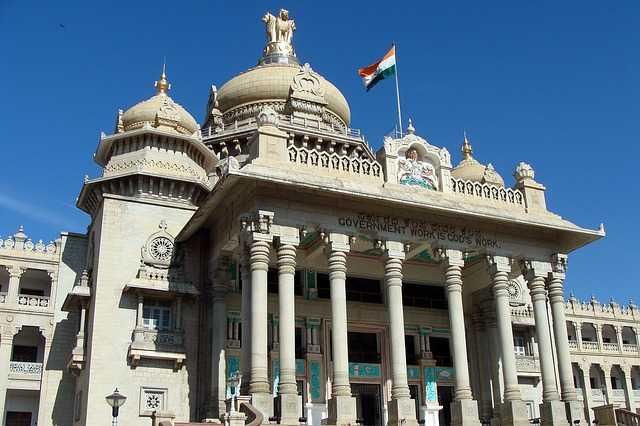 Exclusive Minister to Oversee Development of Bangalore