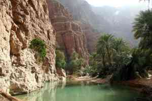 Oman ecotourism a target for investment