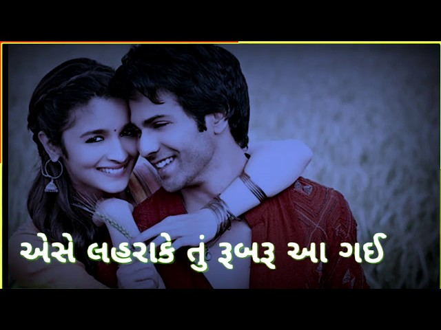 New Love Gujarati Status Video For Whatsapp Download