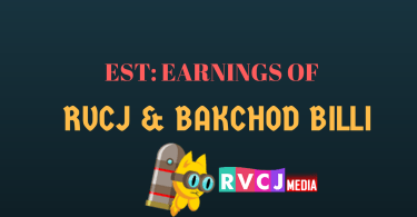 RVCJ Earnings
