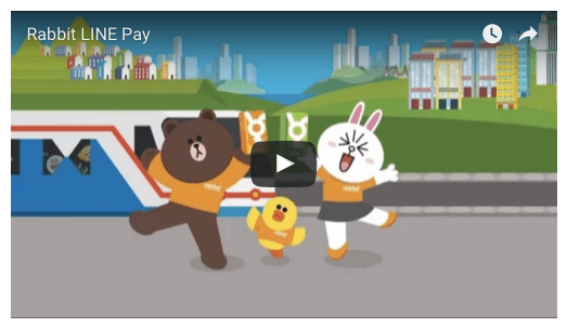 rabbit-line-pay