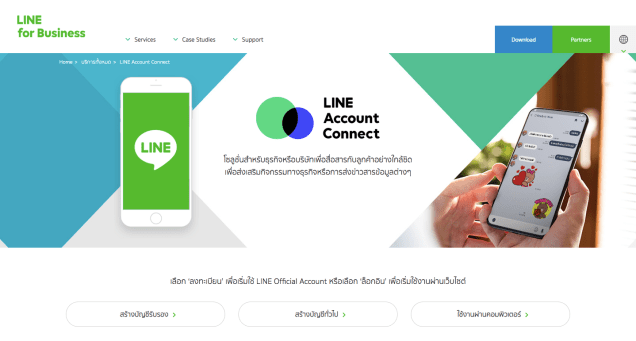 create-LINE-OA-Account