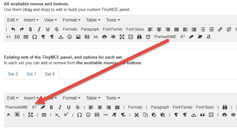 PramukhIME TYPE IN 20 INDIAN LANGUGE