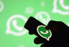 New Whatsapp function to prevent users from taking screenshots of chats