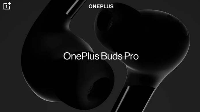 Confirmed! OnePlus Buds Pro will bring adaptive noise cancellation, better backup