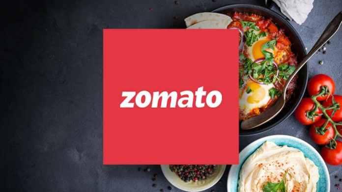 Zomato IPO: How to invest via bank, Zerodha, and Paytm Money