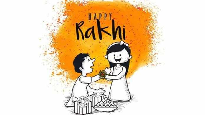 Happy Raksha Bandhan 2021: Best gift ideas under Rs 2,000