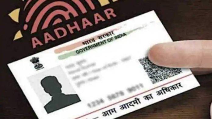 Link Aadhaar to PF account immediately! Here's how to link Aadhaar with UAN