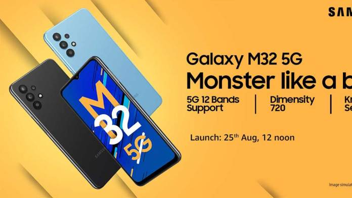 Samsung Galaxy M32 5G price will be between Rs 20,000 and Rs 25,000, sale begins from September 2