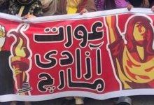 عورت مارچ، نعروں کے بعد جعلی ویڈیو کی وجہ سے تنقید کی زد میں