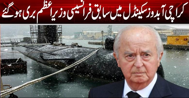 کراچی آبدوز سکینڈل میں سابق فرانسیسی وزیراعظم بری