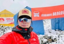 The female climber broke the record for climbing Mount Everest in the shortest time