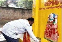 "Construction of a temple in India called ""Coronamata"""