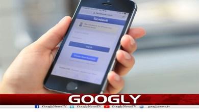خبردار!مطلوبہ سیٹنگ نہ کرنے پر فیس بک اکائونٹ بند ہوجائیگا