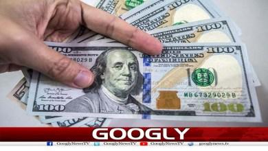 ڈالر ایک مرتبہ پھر مہنگا ، 73 پیسے اضافہ
